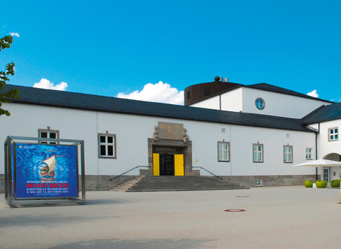 Kunsthalle-Schweinfurt_gelbe-Tür-PS