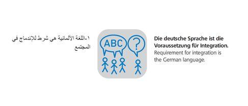 21932_deutsche_sprache